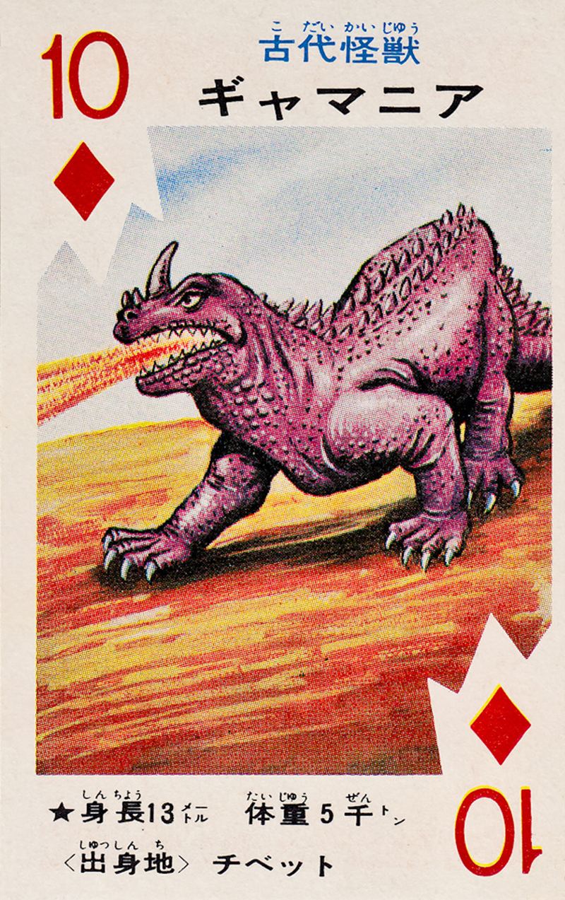Pachimon Kaiju Cards - 6