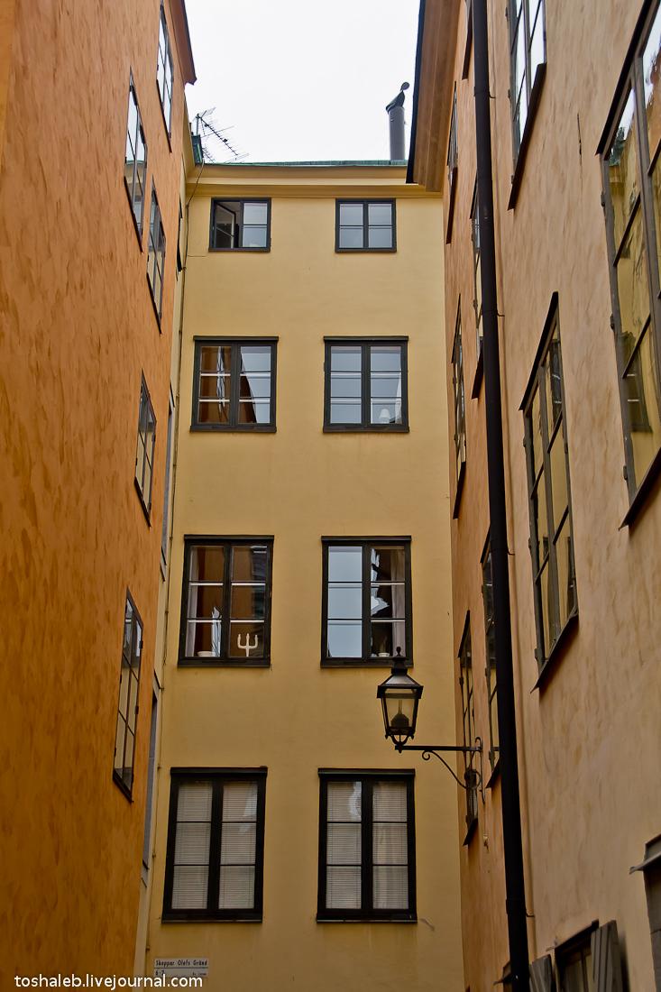 Stockholm_Streets-30