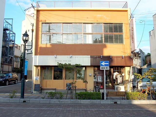 一隆堂喫茶室