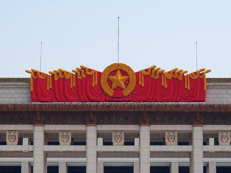 Beijing 4/2015