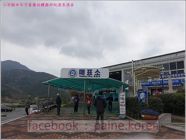 統營彌勒山閑麗水道纜車 (14).JPG