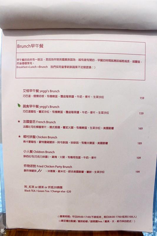 艾格板橋新埔早午餐不限時yeggi brunch (4)