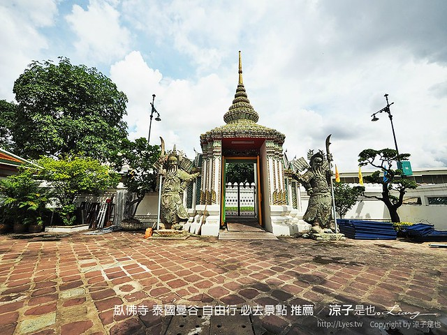臥佛寺 泰國曼谷 自由行 必去景點 推薦 80