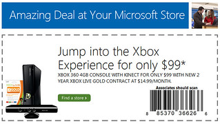 xbox bundle coupon