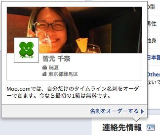 スクリーンショット 2012-06-13 1.30
