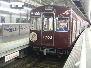 Nose Railway type 1700 car