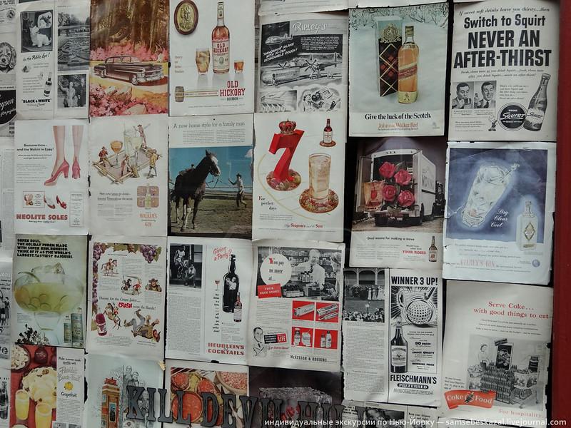 samsebeskazal.livejournal.com-05261.jpg