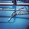 #VW #KarmannGhia