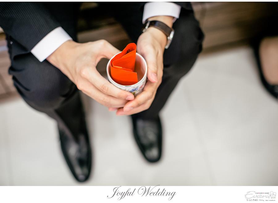 Mason & Vivia 婚禮記錄 _00056