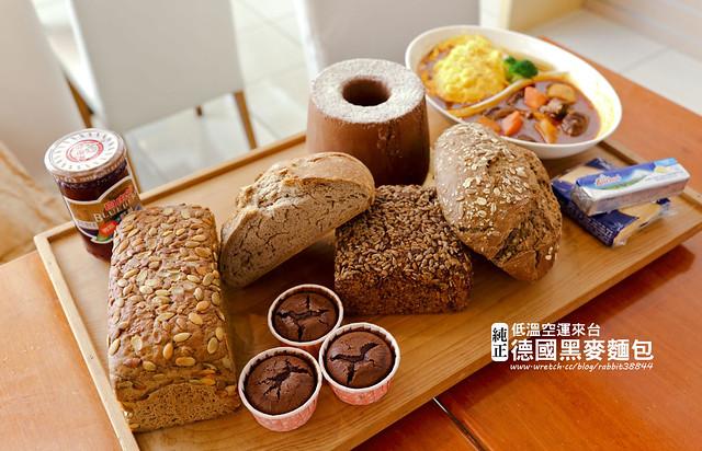 低溫空運來台-純正德國黑麥麵包