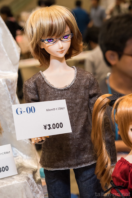 WF2013S-11_恥じらい堂-DSC_8759