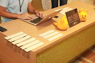 MTDDC 2013 会場の様子1