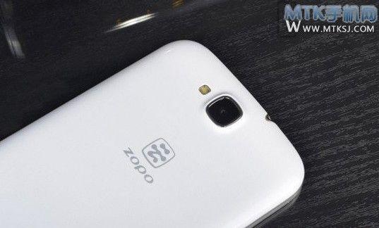 Смартфон Zopo C7