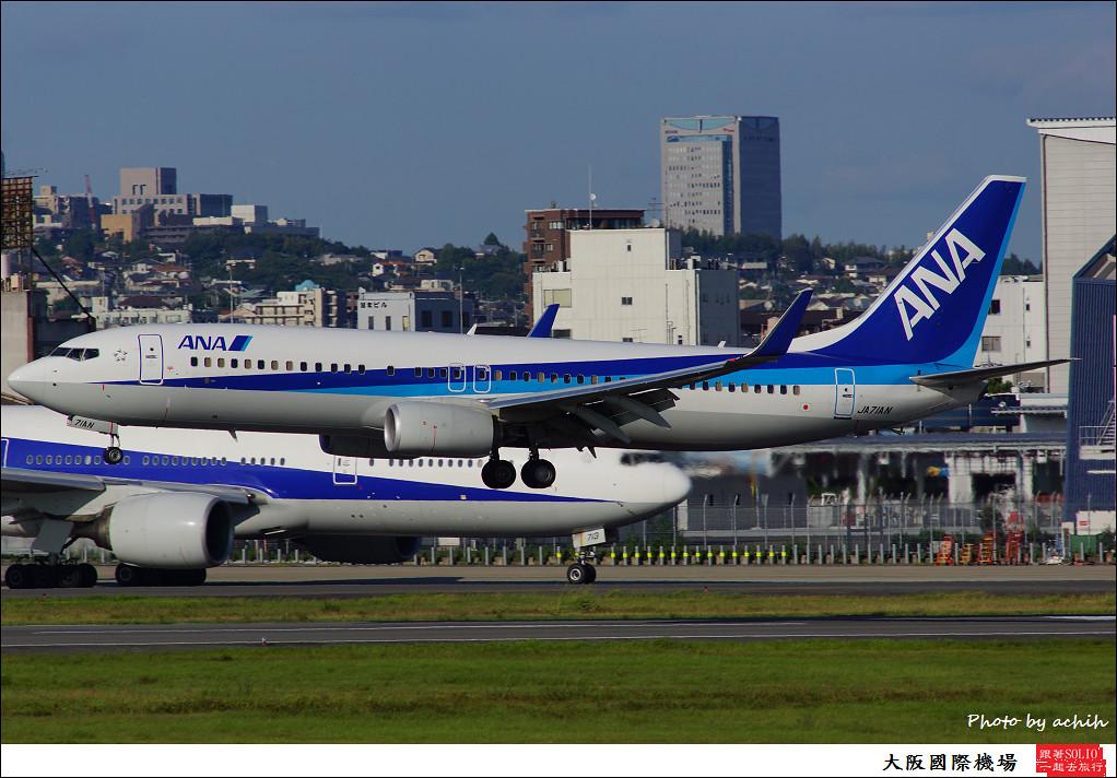 All Nippon Airways - ANA JA71AN-001