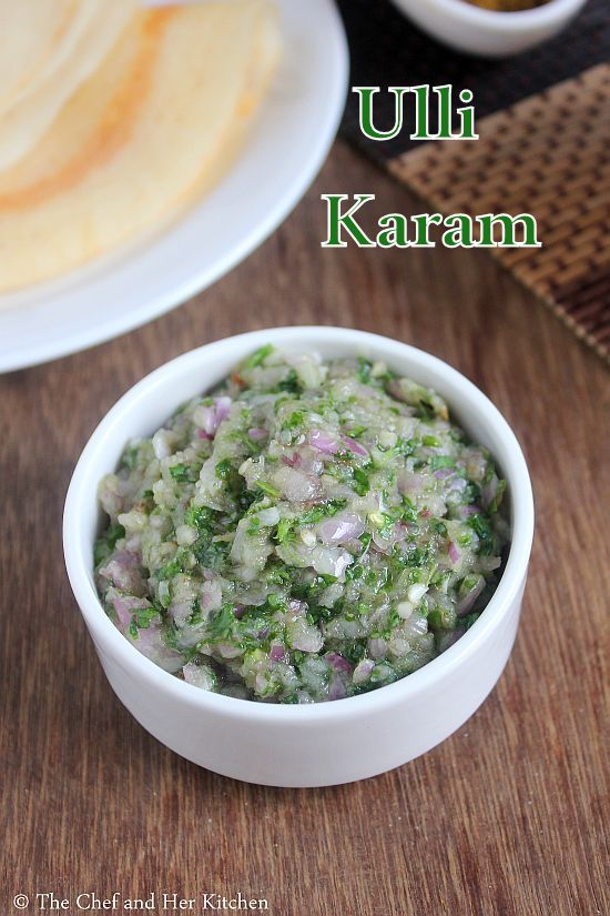 Raw Onion Chutney | Ulli Karam for Idli and Dosa