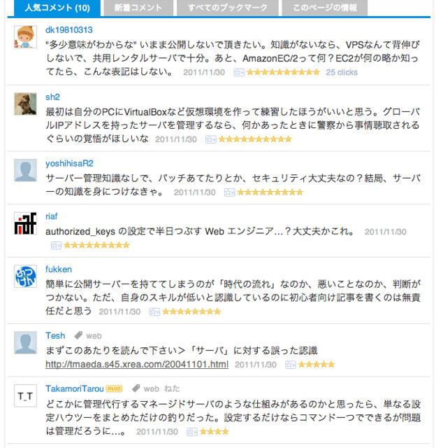 2013-09-08 0.42 のイメージ.png