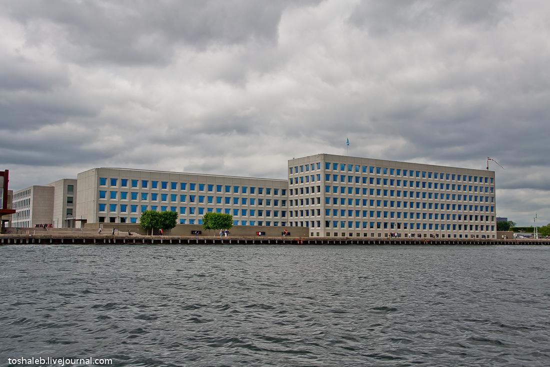 Копенгаген_3-34