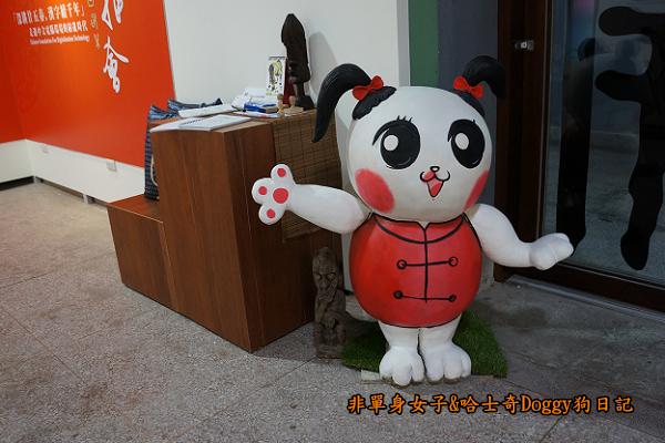 松山文化園區台北文創大樓松山菸廠16