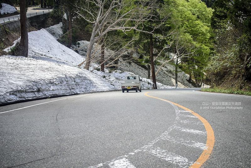 立山有料道路