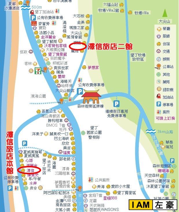 墾丁街道圖-1
