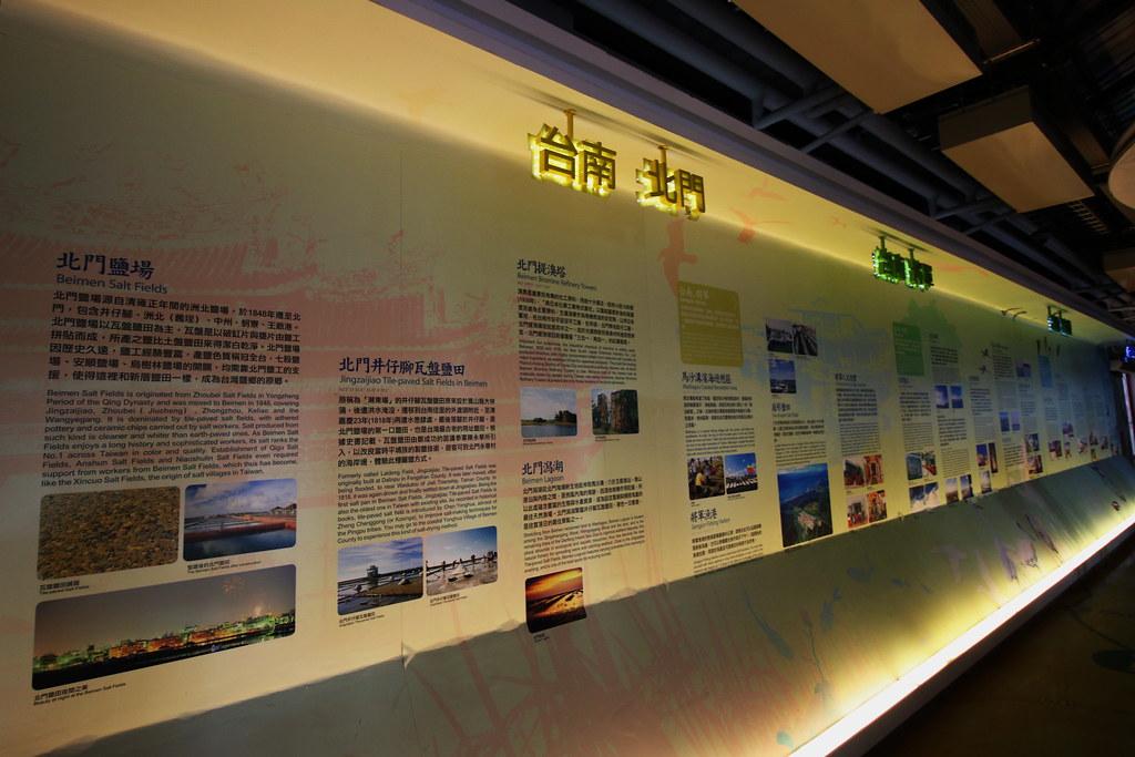 北門遊客中心 (28)