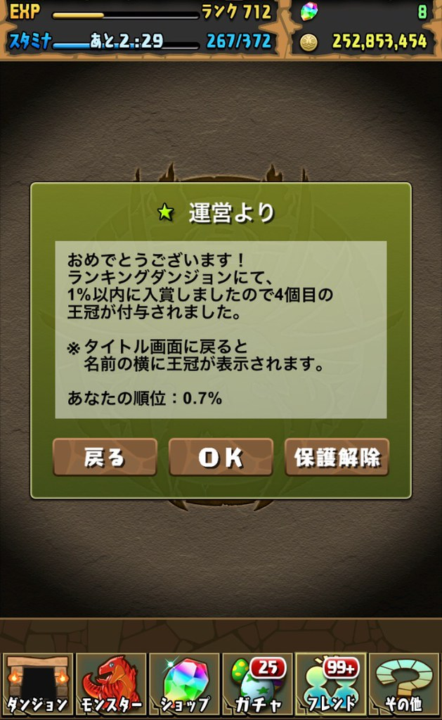 IMG_2004.PNG