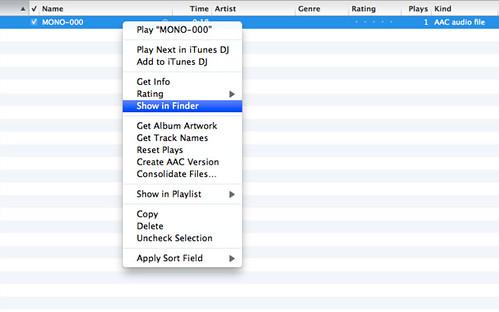 03.找出轉檔後的MP4檔案