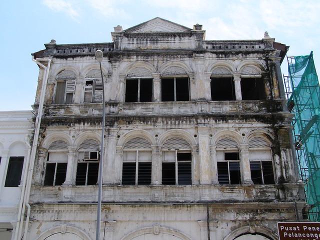 S.P.H De Silva Building