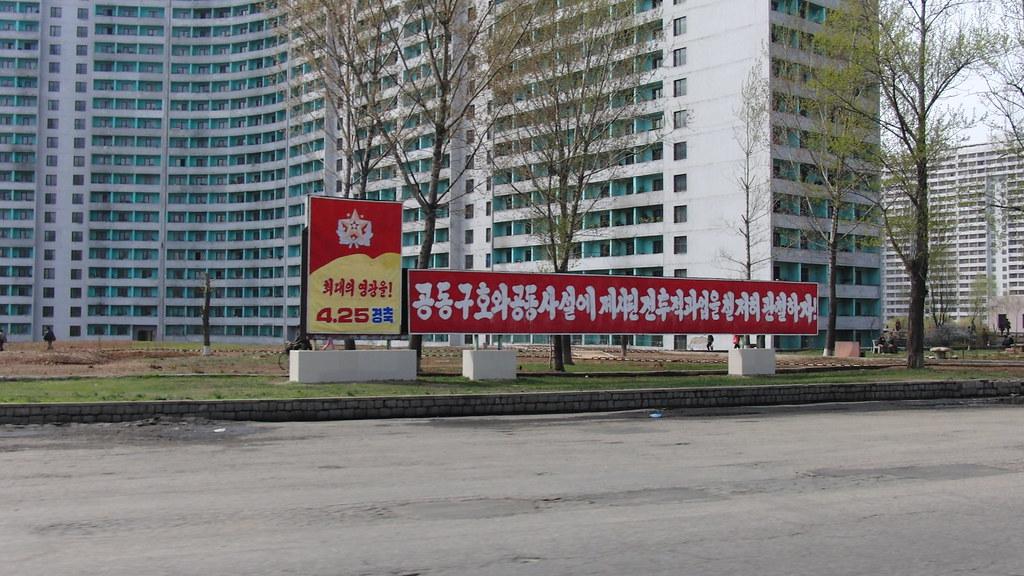 Desempleo: 0.00% en Corea del Norte