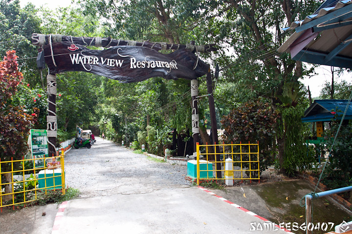 20120512 Waterview Restaurant @ Danok-29