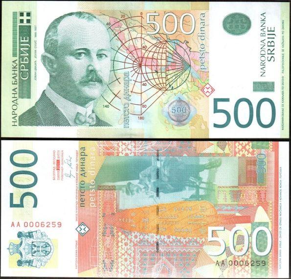 500 Dinárov Srbsko 2011, Pick 51c