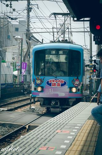 江之電 電車 鎌倉