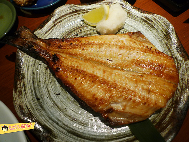 TOFURO - Edo Washoku - grilled atka mackerel