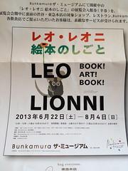 20130727 LEO LEONI