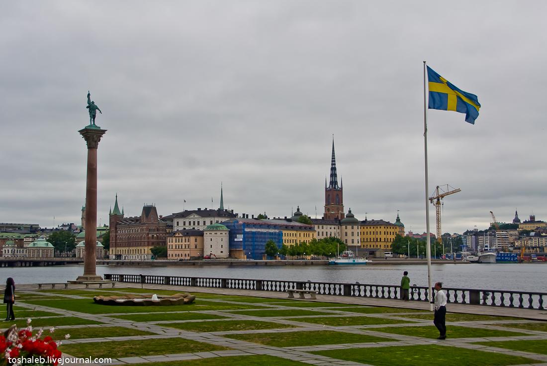 Stockholm_City_Hall-13