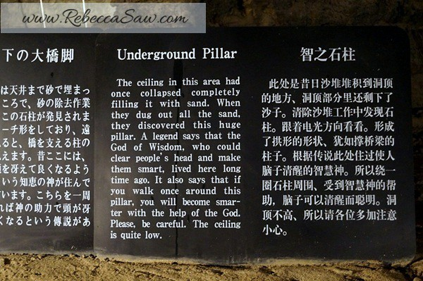 Hallim Park, Hyeopjae-Ssangyong Caves-087