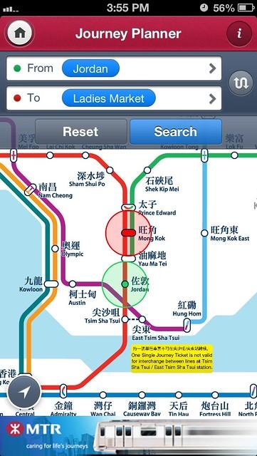 MTR - hong kong
