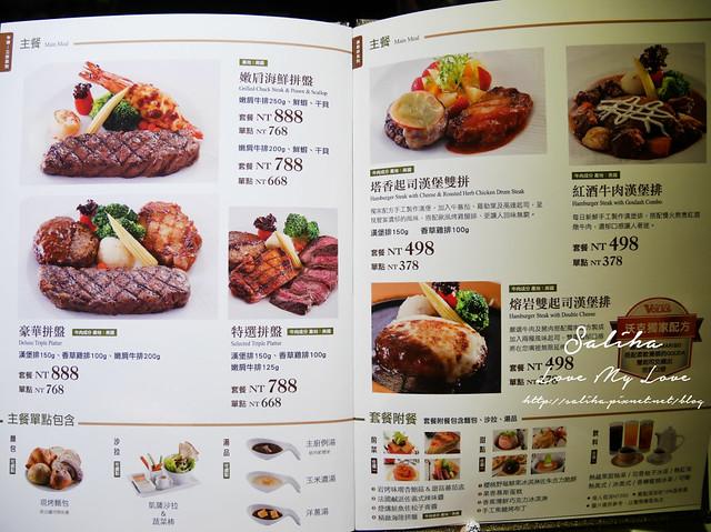 台北好吃牛排沃克牛排 (5)