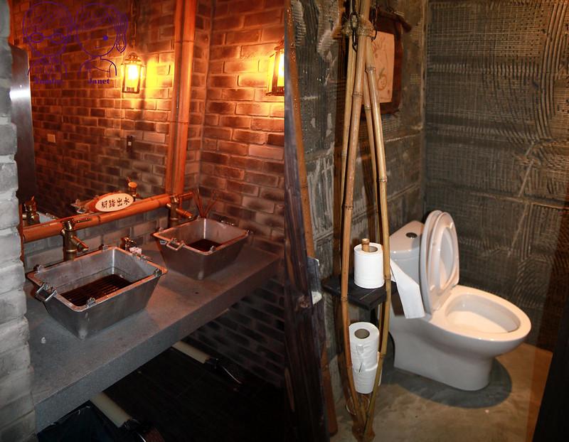 7 獨樂藏食事所 洗手間
