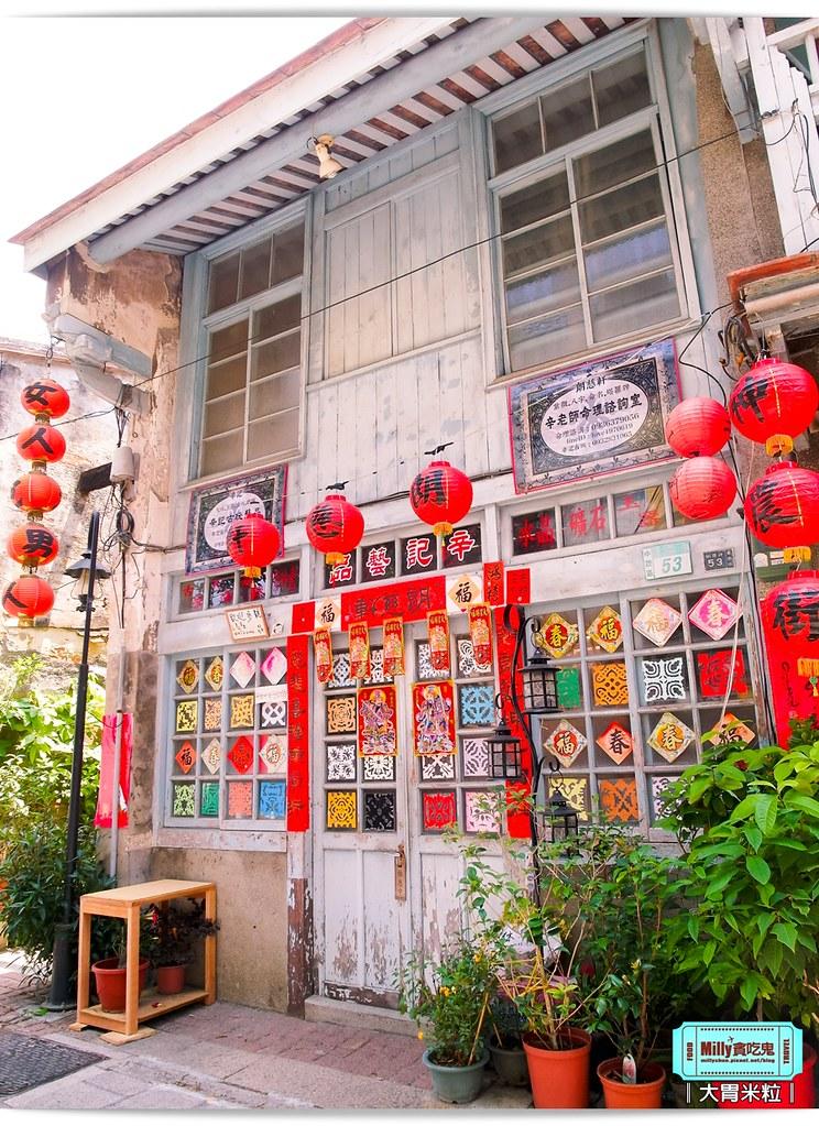 台南阿朗基公寓0058