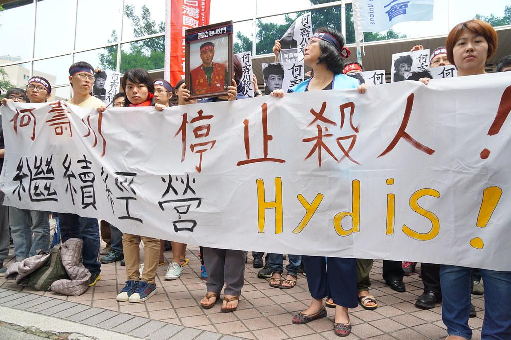 台灣聲援Hydis勞工連線要求何壽川出面負責。(攝影:王顥中)
