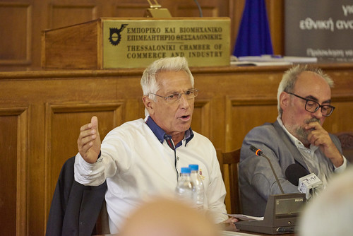 25.9.2016, Θεσσαλονίκη: «Ποιο μέλλον για την Ελλάδα; Οι προϋποθέσεις μιας εθνικής στρατηγικής»