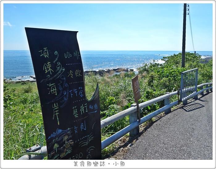 【花蓮】東海岸聚落群作客-港口、靜浦、新社部落/原住民部落體驗