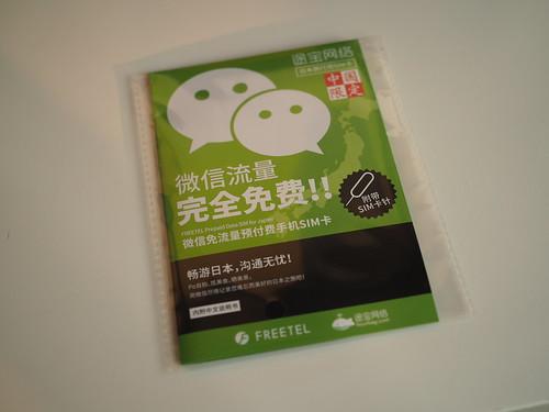 taobao_sim03