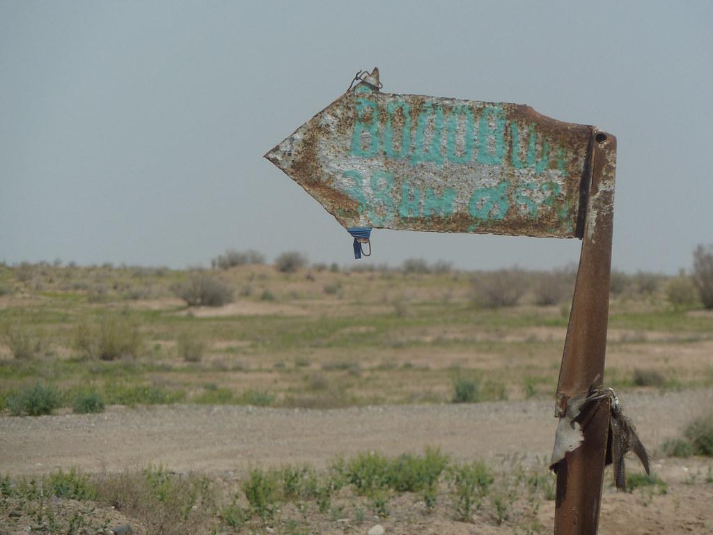 Desert del Karakum II (Turkmenistan)