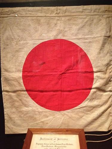 jap flag 1