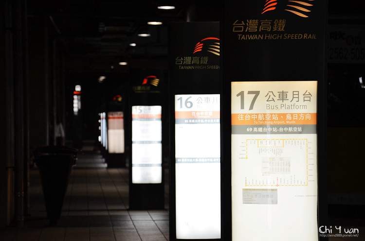 高鐵24.jpg