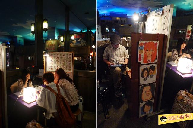 Ramen Museum Tokyo - walking around -Shinyokohoma Raumen Museum