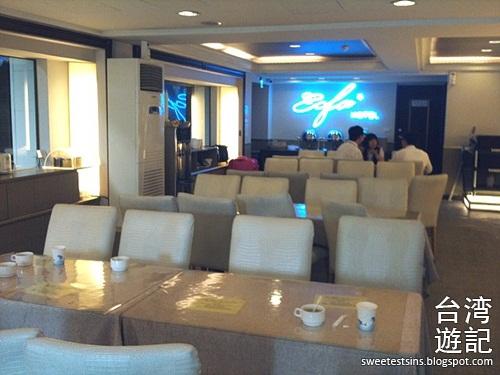 ECFA Hotel 愛客發商務旅館