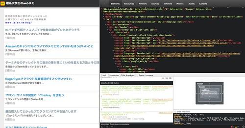 スクリーンショット 2013-09-04 9.39.26